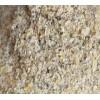 Ekstruduotų  kviečių miltai 1 kg